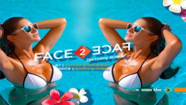 Face2Face Party @ discoteca Setai