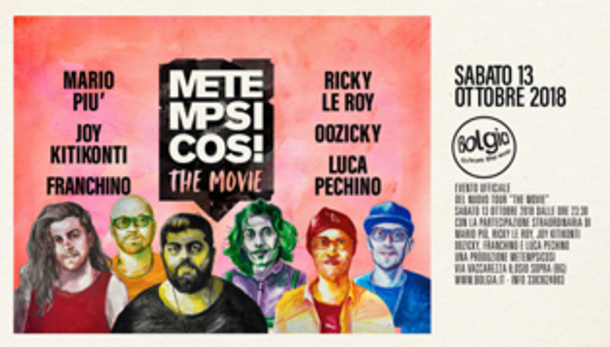Metempsicosi - The Movie | Bolgia 2018, Bergamo