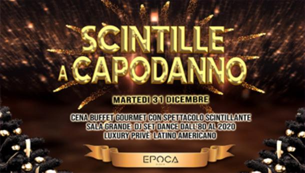 Capodanno 2020 @ Epoca Disco!
