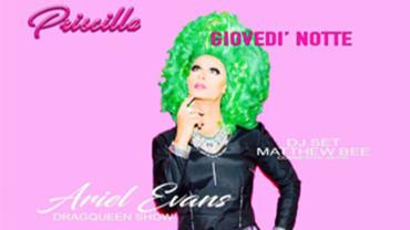 Giovedì Notte by discoteca Priscilla Club Montichiari!