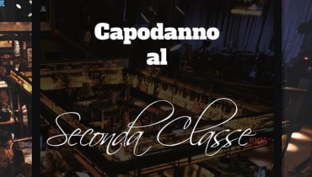 Capodanno 2020 al Seconda Classe a Brescia