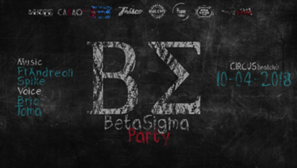 BetaSigmaParty at Circus Brescia