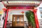Pechino Sushi Bar e ristorante a Jesolo